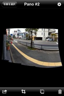 AutoStitch Panorama 写真を連結完了