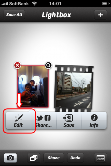 Camera+ 写真加工