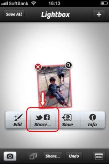 Camera+ Share
