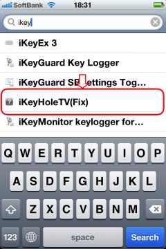 iKeyHoleTV(Fix)を検索