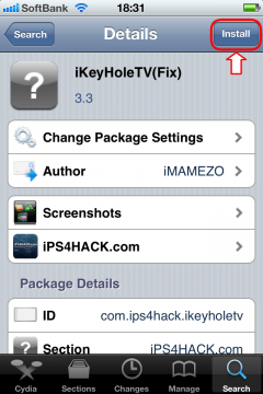 iKeyHoleTV(Fix)をインストール