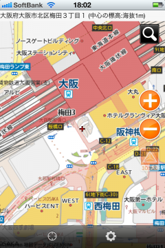 地図マピオン 表示