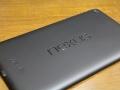 誰でもできる!Nexus 7 (2013) のroot化!
