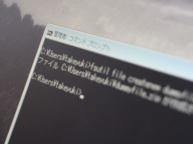 容量の大きいダミーファイルを一発で作成する方法!