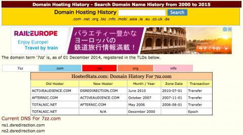 HosterStats.comでドメインの履歴を見る