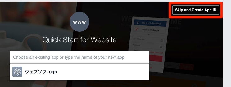 Skip and Create App ID - Facebook Developers