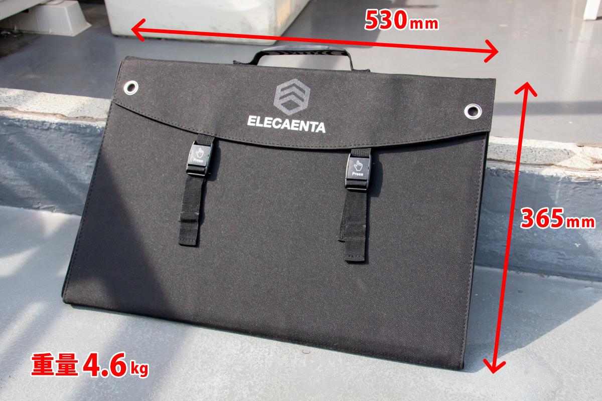 ELECAENTA 120Wソーラーパネル 大きさ 重さ