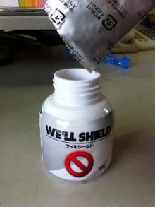 ウィルシールド 顆粒剤投入