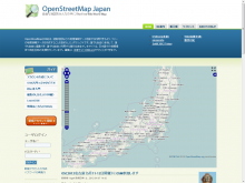 OpenStreetMap Japan
