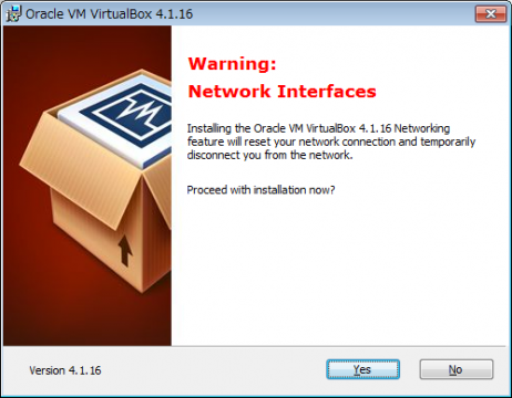 VirtualBox インストール04