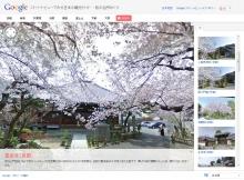 墨染寺(京都)