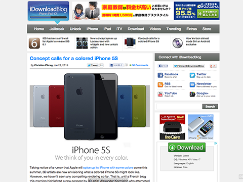 Concept calls for a colored iPhone 5S - iDownloadBlog