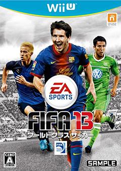 FIFA13ワールドクラスサッカー