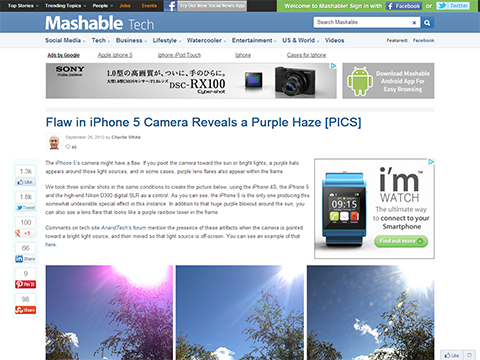 Flaw in iPhone 5 Camera Reveals a Purple Haze [PICS]