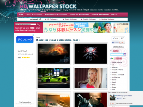 HD WALLPAPER STOCK
