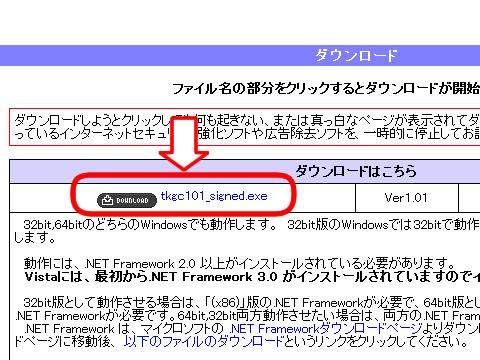 秀丸アドレス帳シンクロナイザ ダウンロード