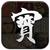 e国宝 iPhone/iPadアプリ