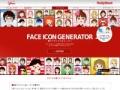 簡単に自分の似顔絵イラストが作れる7サイト!twitterやfacebookに便利!
