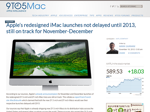 Apple's redesigned iMac launches not delayed until 2013, still on track for November-December - 9to5Mac