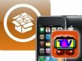 【脱獄】アンテナ不要でワンセグ見放題!iPhoneTVアプリ「iKeyHoleTV」