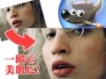 フリーのGIMPを使って顔写真を一瞬で美肌する方法!