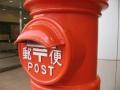 1000以上年賀素材が使える郵便局の無料ソフト「はがきデザインキット」