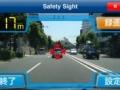 保険会社が開発!無料ドライブレコーダーアプリ「Safety Sight(セーフティサイト)」
