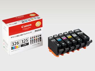 BCI-326+325/6MP [マルチパック] - Cannon PIXUS MG6230 純正インク - 価格.com