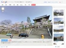 金戒光明寺(京都)