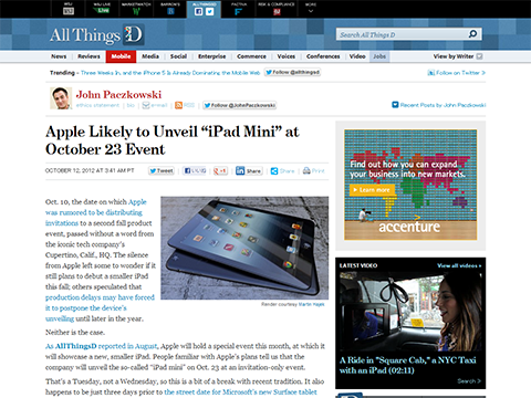 Apple Likely to Unveil -iPad Mini- at October 23 Event - AllThingsD