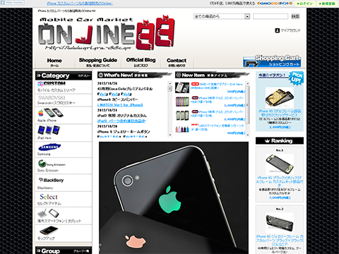 Online-88