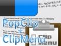 片手で選択>コピー>ペーストが完了!PopClip + ClipMenuで一気に作業短縮!