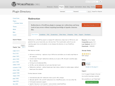 Redirection - WordPress Plugins