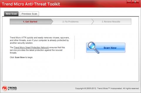遠隔操作ウイルス駆除ツール スキャン開始