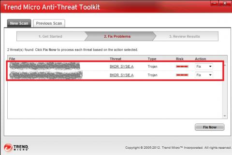 遠隔操作ウイルス駆除ツール ウイルス発見