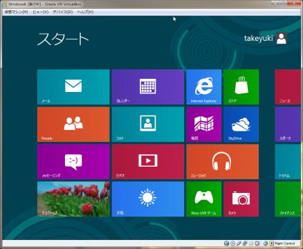 タブレットPC向けの「Metro UI」