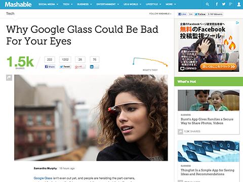 なぜGoogle Glassはあなたの目に良くないかもしれないのか? - Mashable