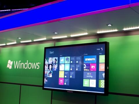 Windows8にアップグレードするメリット