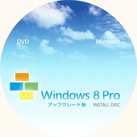 Windows8 Pro アップグレード インストールディスク DVDラベル