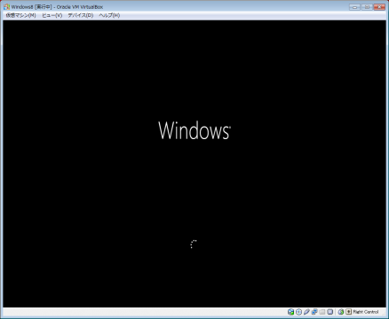 Windows8 インストール「Windows8起動中」