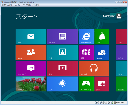 Windows8 インストール「インストール完了」