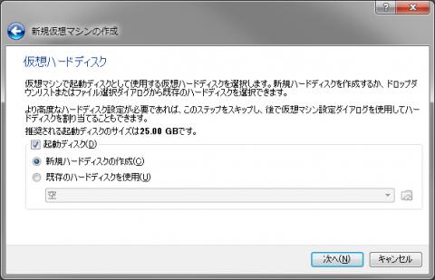 VirtualBoxに仮想PCを作成する05