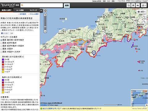 南海トラフ巨大地震の津波被害想定