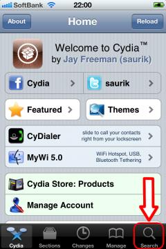 CydiaでTetherMeを検索する