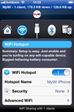 WiFi Hotspotを接続完了