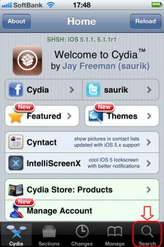 Cydiaを起動して検索画面へ