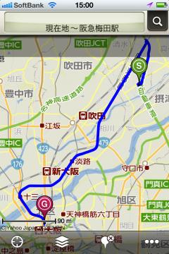 地図 Yahoo!ロコ ルート検索