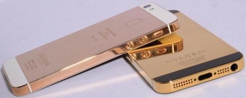 24金メッキiPhone5