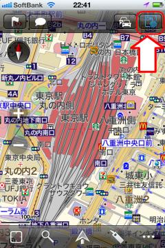 MapFan+ オンラインとオフライン地図の切り替え