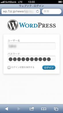 LastPassログインフォームへ自動入力完了